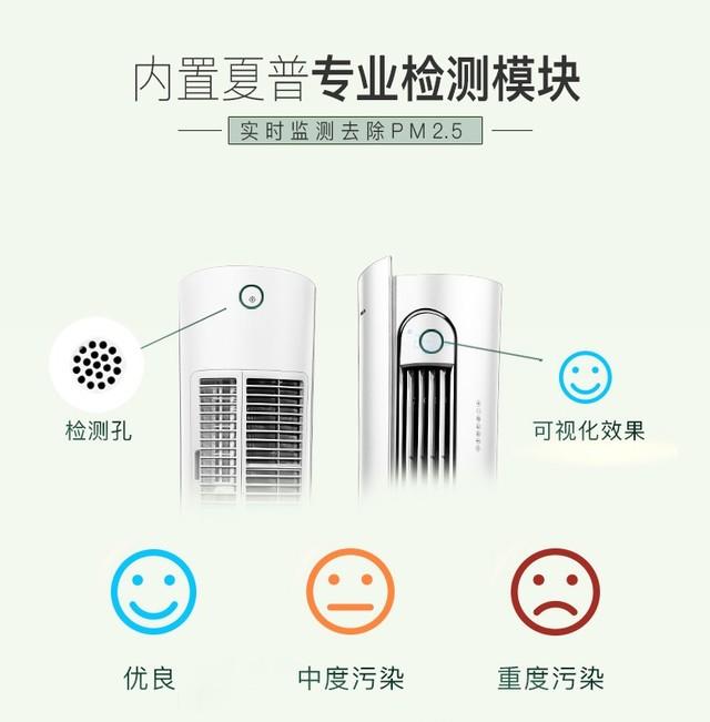 天猫空调热促 高端变频让你的大客厅清凉下来