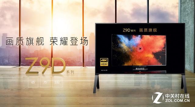 地表最强液晶?索尼65吋年度旗舰TV评测