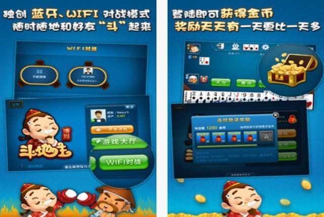 10.佳30软推荐:紧张刺激好玩的5款App