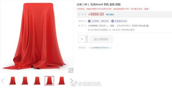 红米千元全面屏新机将至:4000mAh大电池