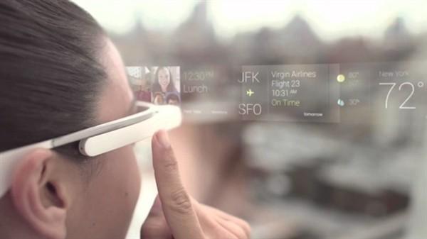 代号T288 产业链证苹果新硬件为AR头盔