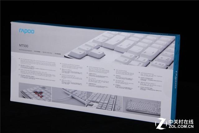 极致奢美 雷柏MT700超薄机械键盘评测