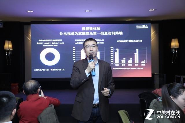 海信互联网电视用户破4000万 上线海外VIDAA AI系统
