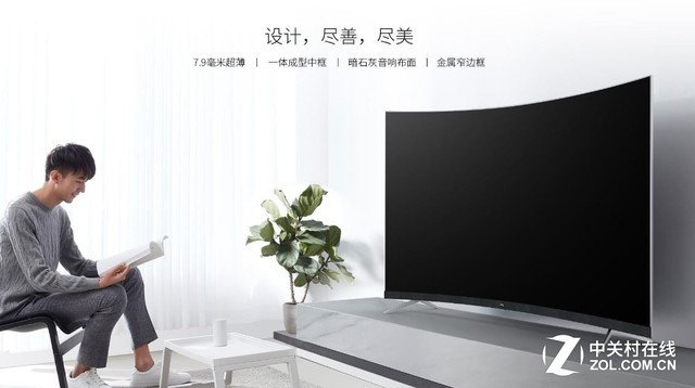 TCL T3评测