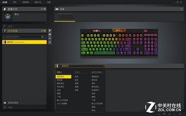 美商海盗船K70 RGB MK.2 Low Profile评测