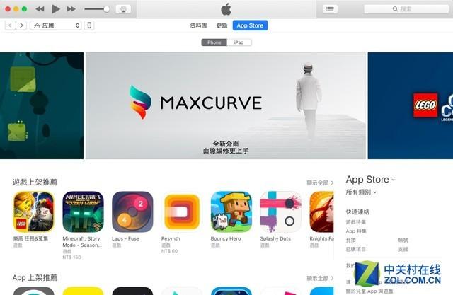 苹果新财报中服务业务营收强势增长 规模超越Facebook