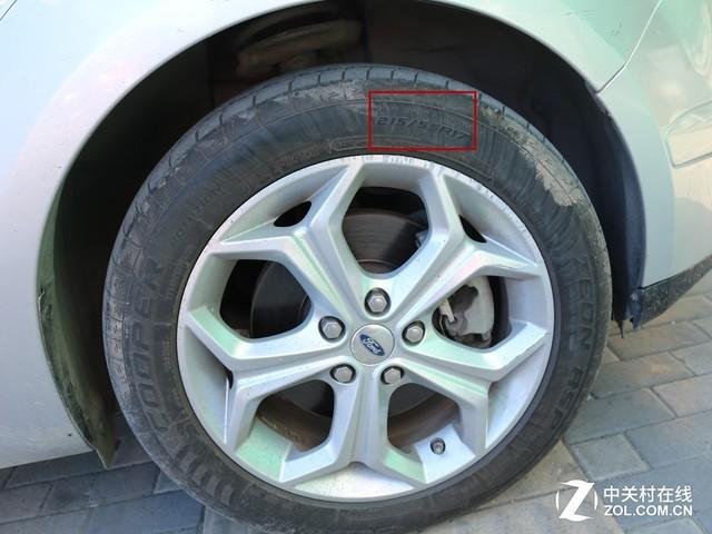 擅自改装的后果,恢复车辆原貌才能过检