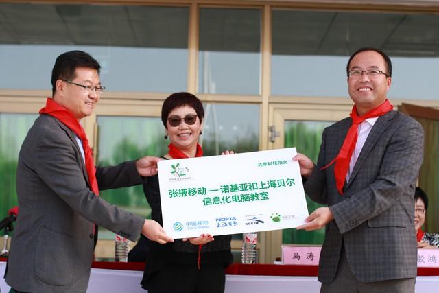 """""""诺基亚和上海贝尔信息化电脑教室""""落地甘肃"""