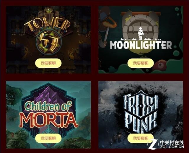 杉果联合波兰发行商 为游戏品质代言