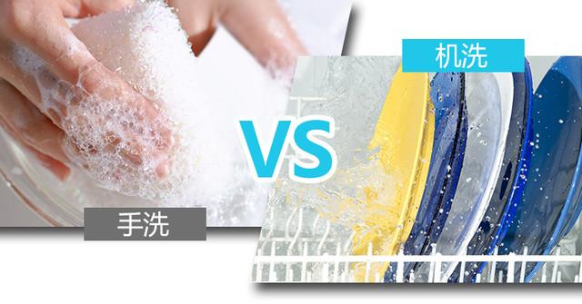 不止是清洁!为什么说洗碗机比手洗更健康