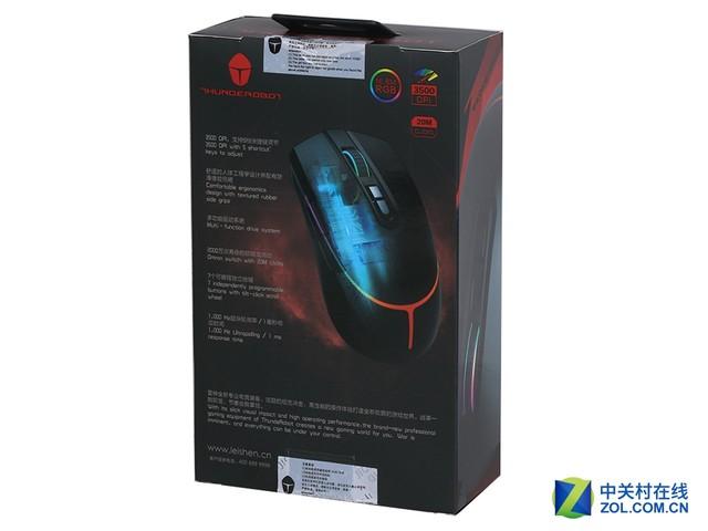 自由玩色 雷神猎兵M301 RGB鼠标评测
