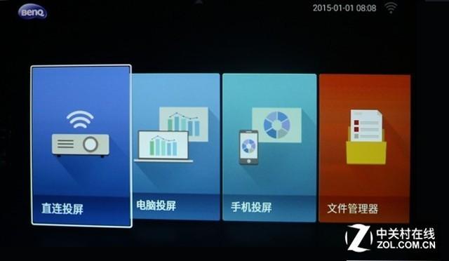 4999元商务利器 明基E610智能投影评测