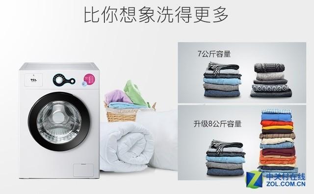 智慧感知洗衣更便捷 TCL洗衣机京东低价促销