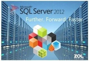 安全可靠 微软Sever 2012中文标准版促