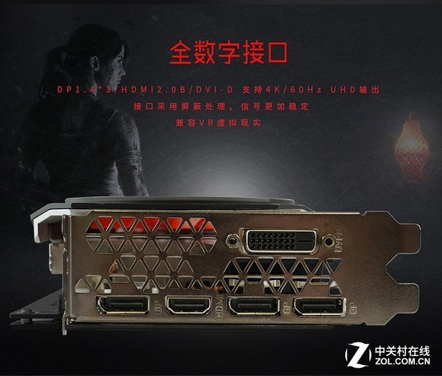 吃鸡玩家首选 影驰 NVIDIA GeForce GTX 1060 GAMER 6G售2399元