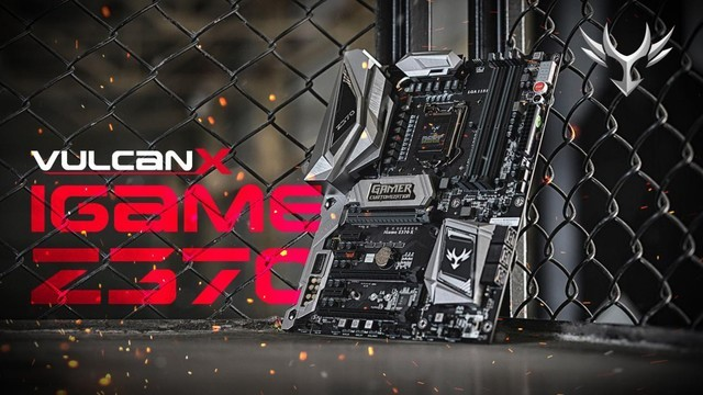 iGame Z370 Vulcan X 旗舰大板仅需1499