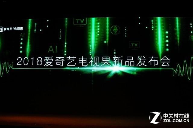 爱奇艺电视果4K正式发布