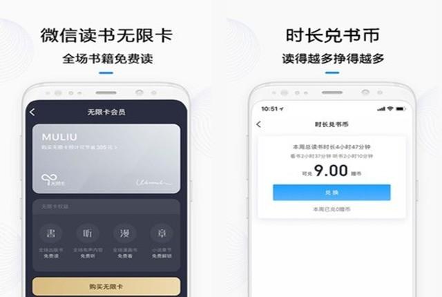 12.25佳软推荐:只为给你极致体验5款App