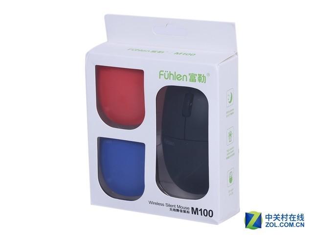 三色彩盖 富勒M100无线静音鼠标评测