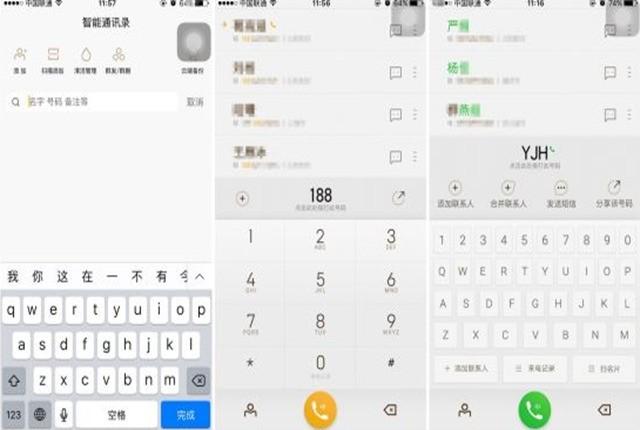 12.27佳软推荐:休闲娱乐必备的5款App