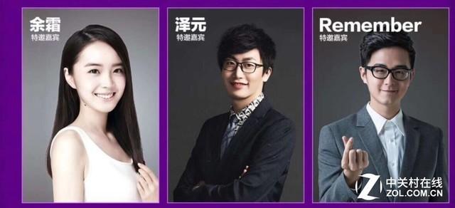 2017电竞嘉年华:HKC蚂蚁电竞为荣耀开屏!