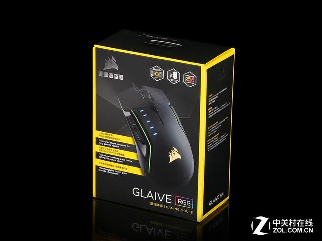 模块化设计 海盗船GLAIVE RGB鼠标抢测