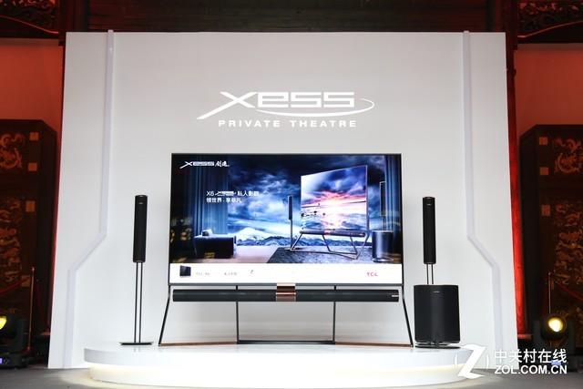 TCL XESS X6电视现场评测