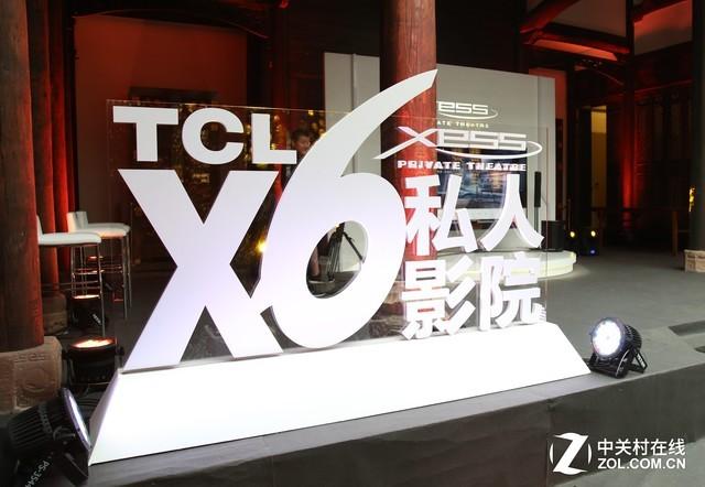 2017高端旗舰!TCL 85吋私家影院现场评测
