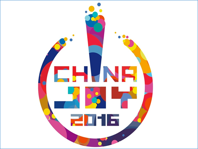 抢鲜看 2016ChinaJoy三星品牌存储产品明星阵容