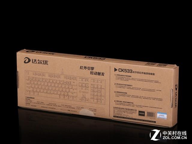 可拆式红外轴 达尔优CK533机械键盘评测