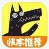 04.27佳软推荐:5款App一坑到底欲罢不能