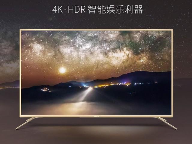 智能娱乐神器 微鲸55吋电视京东专供首发