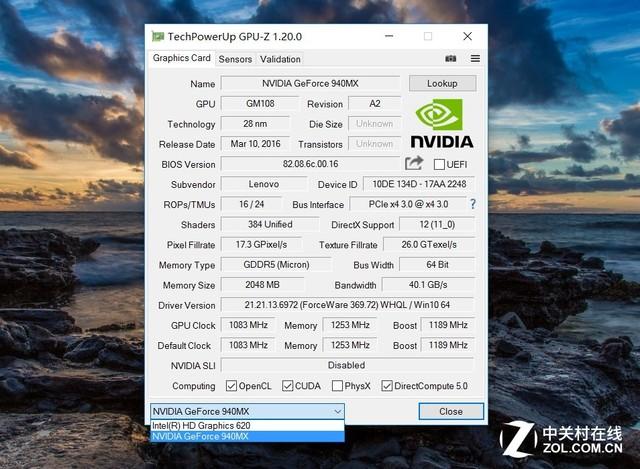 ThinkPad T570评测
