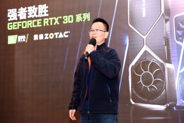 2020 NVIDIA & ZOTAC LEVEL UP CONFERENCE大会顺利召开