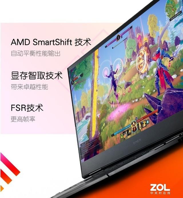 暗影精灵7强势登场ChinaJoy!AMD惠普携手打造AMD Advantage游戏本