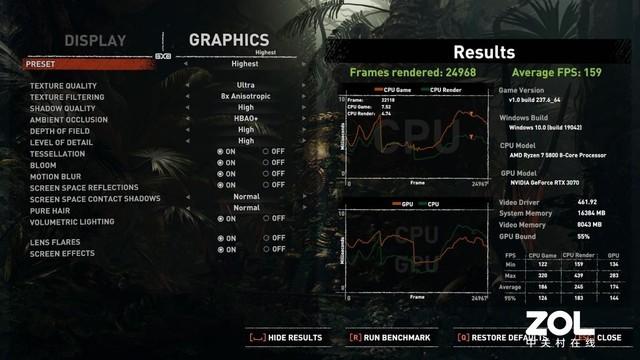 向下一世代前进!联想拯救者刃7000P游戏主机评测