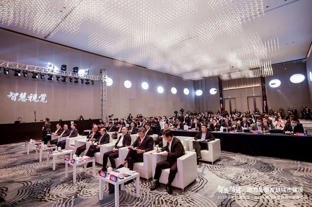 First Nanchang City Smart Vision Industry Summit