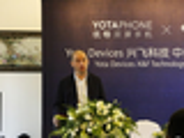 Yota Devices加速本土化 明年初推新品